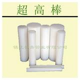 生产直销高耐磨塑料棒