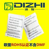 知名国际品牌指定防潮产品 5克英文西班牙文法文德文 服装干燥剂