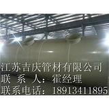 PP洗涤塔 大型环保设备 酸雾|除尘洗涤塔