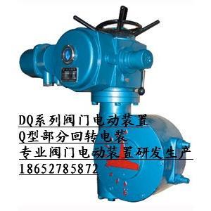 福乐斯z45-24w,z60-24w,z90-24w阀门电动装置