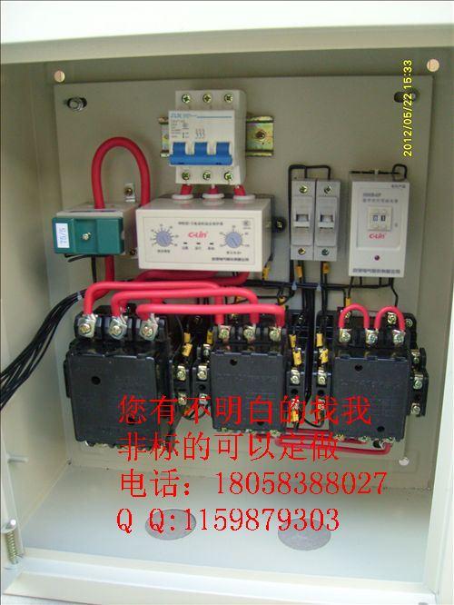 拉萨星三角起动柜,45kw水泵配套控制柜