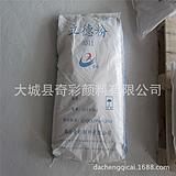 供应   B311型立德粉