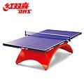 西安健身器材红双喜大彩虹乒乓球台