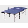 西安健身器材红双喜T3726乒乓球台