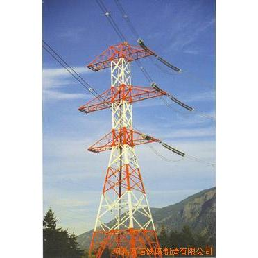 加工变电站热镀锌钢结构件,输电线路塔,高空架线电力塔,电力杆塔