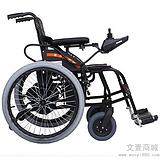 广州电动轮椅出租出售