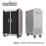 平板电脑充电柜 ipad充电柜,大量供应50工位平板电脑充电柜