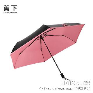 太阳伞价格 蕉下 Banana Umbrella 碳纤维三折小黑伞批发价格 吉安市