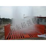 深圳渣土车洗轮机厂家 建筑工地洗车槽设备 工程洗轮机设备