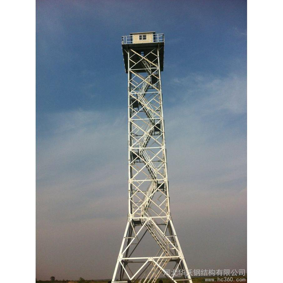 钢结构了望塔,森林防火站了望塔