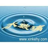 湿法水玻璃生产技术和设备