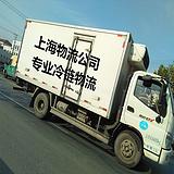 上海到南京冷链物流 自备冷藏货车 专业零担运输