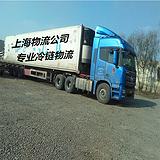 上海到西安冷链物流 备用冷库 专业零担运输 上海物流公司
