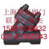GL11Y-150LB锻钢过滤器