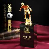 郑州运动会奖杯制做 小金人足球奖杯供应