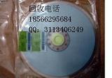 深圳回收ACF胶高价回收IC回收ACF胶