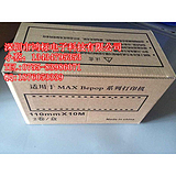 CPM-100HC色帶SL-R101T