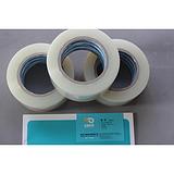 供应青岛保护膜  胶南低粘保护膜  胶州中粘保护膜 高粘保护膜