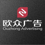 西安广告设计公司  西安不干胶印刷 西安丝网印胸牌