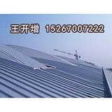 1.0mm厚铝镁锰板65-430型