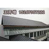 中卫钛锌板屋面厂家铝镁锰直立锁边板