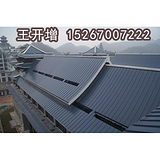 固原钛锌板型号铝镁锰金属屋面厂家