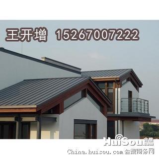 西宁钛锌板批发商铝镁锰板规格