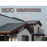 法国钛锌板厂家0.7mm厚25-430型   杭州萌萧