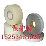 低价销售瓷砖保护膜,三明瓷砖保护膜,山东保护膜厂图