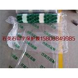 瓷砖保护膜多少钱莆田瓷砖保护膜山东保护膜厂图