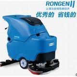 大型购物商场用电瓶式洗地机 容恩R70BT手推式洗地机