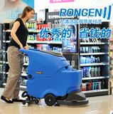 工厂车间用电瓶式高效洗地机 容恩手推式洗地机R50B