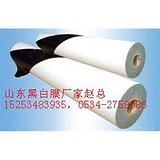 瓷砖保护膜生产厂家保美塑业图瓷砖保护膜销售