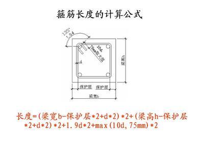 箍筋机电路接线图