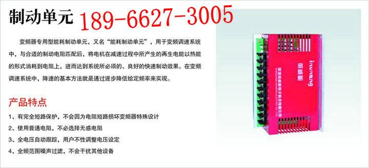 变频电机接线方法
