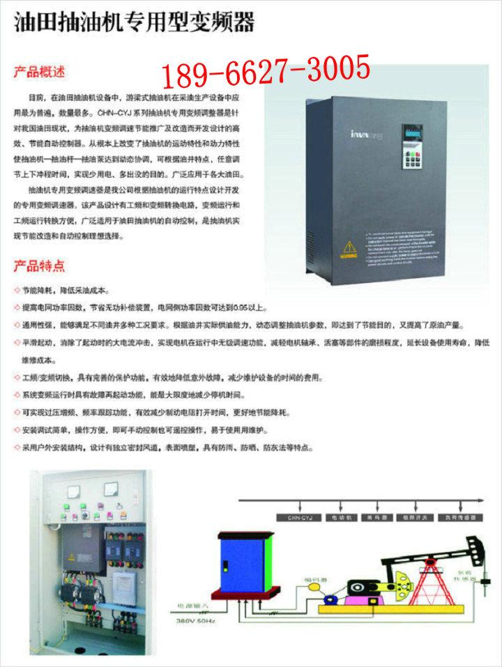 低压控制器价格_45kw水泵变频器