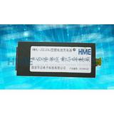 16.8V锂电池充电器_HM4L-JO2JO4J型锂电池充电器-