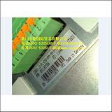 CSB01.1C-PL-ENS-NNN-NN-S-NN-FW驱动