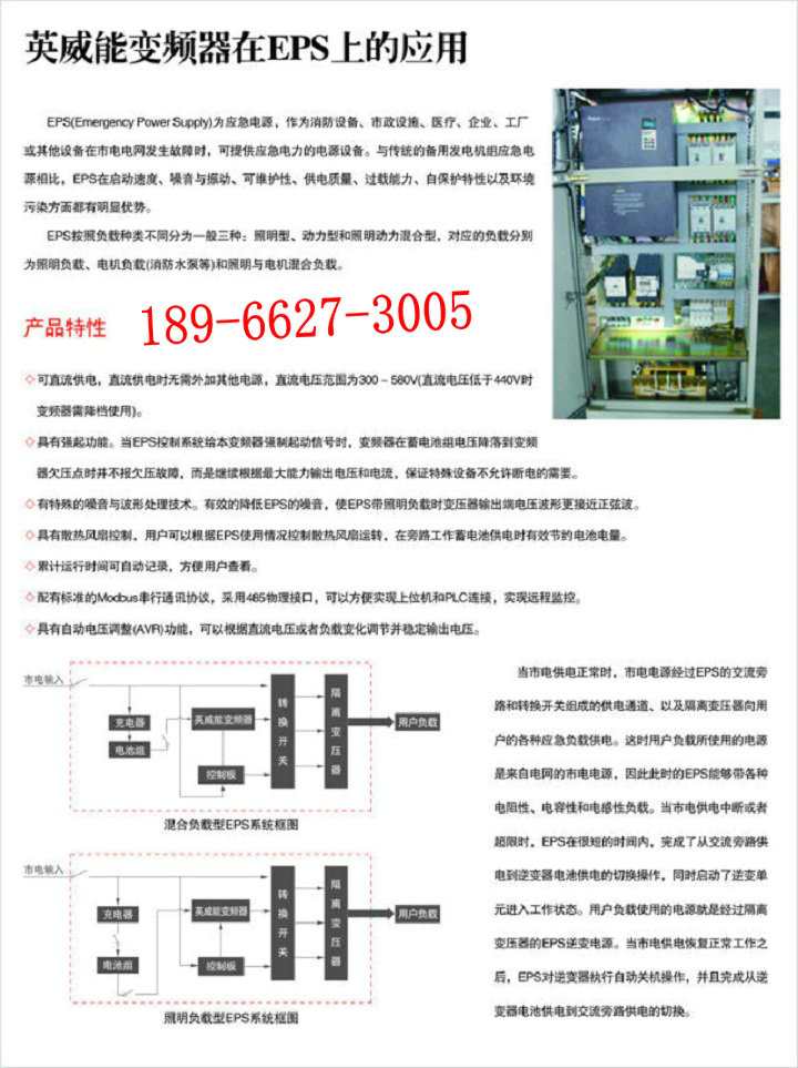 220v变频器接380v电机接线图
