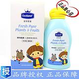 皇家婴童鲜纯植果儿童嫩滑润肤乳120g 洋甘菊+橄榄果 婴儿系列