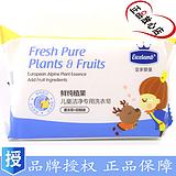 皇家婴童鲜纯植果儿童洁净专用洗衣皂200g 薰衣草+棕榈油