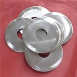 厂家供应包装机分切刀片 分切机刀片质量可靠价格公道