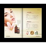 产品图片设计 产品图片设计厂家 产品图片设计供应商 产品图片设计