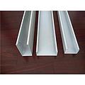 铝方通吊顶 铝天花厂家 U形铝方槽