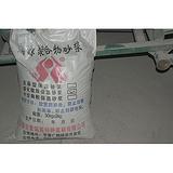 山东东营厂家供应外墙保温砂浆品质好