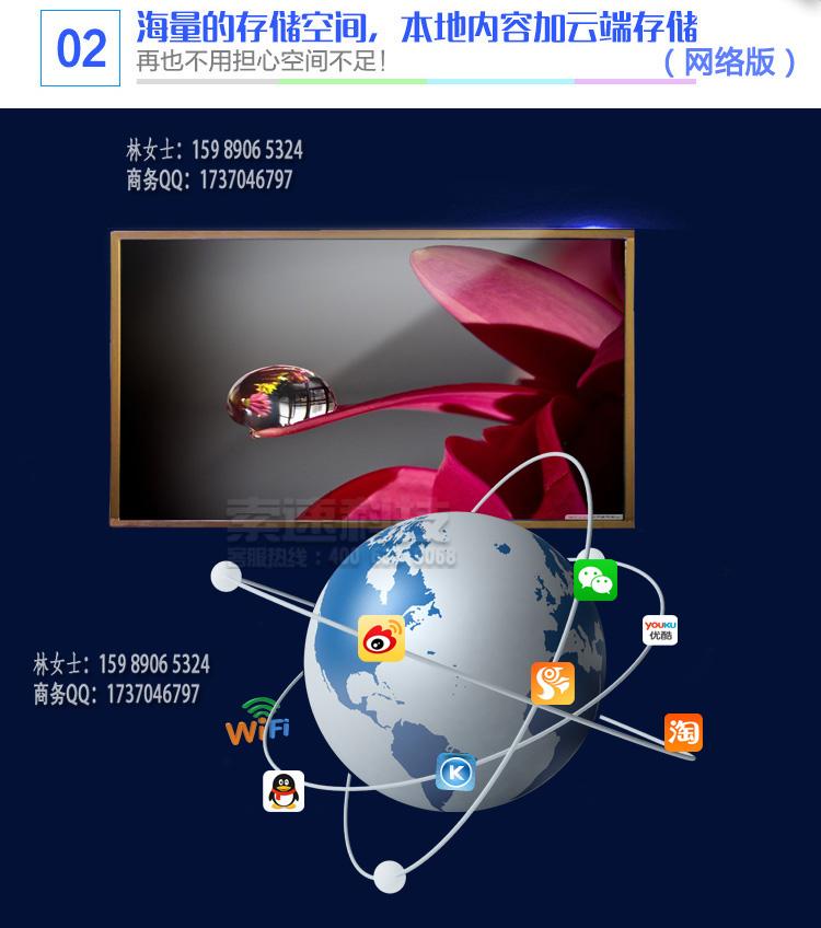 广电手绘海报设计
