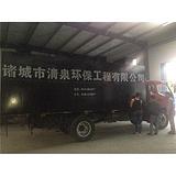 酒店废水处理设备厂家_巴音郭楞酒店废水处理设备_诸城清泉环保