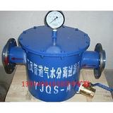 RYF-40油水分离器厂家销售