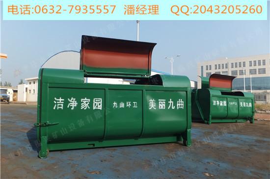 环卫垃圾桶价格_热销封闭式垃圾收集箱批发价格