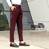 凯韵男士韩版九分裤定制 青少年裤装批发 2015夏季新款